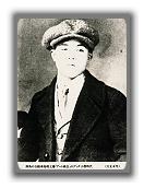 Founder -- Soichiro Honda